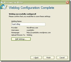 weblogconfigcomplete